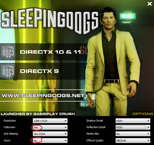 Кряк для Sleeping Dogs