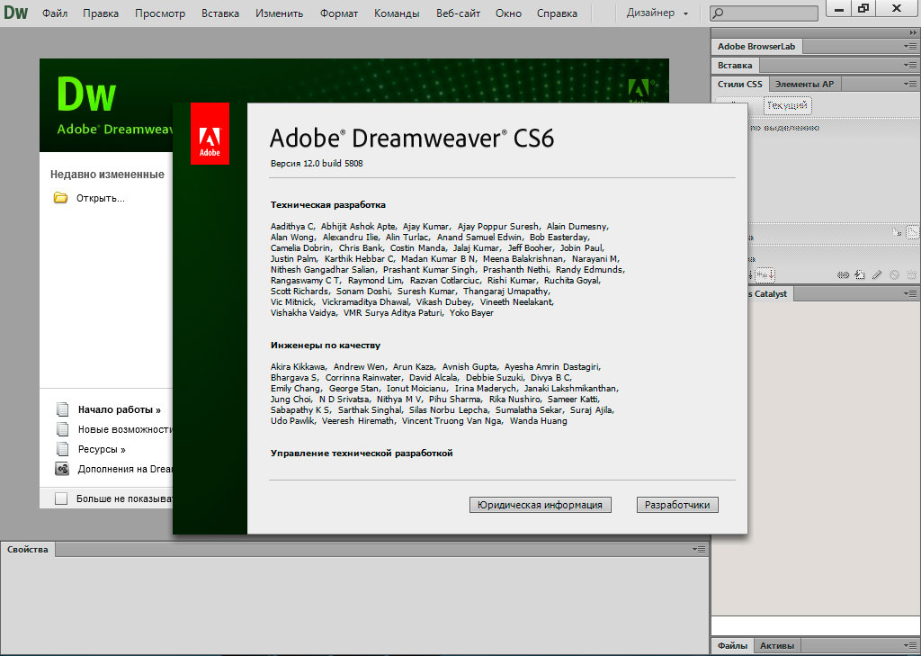 adobe photoshop cs6  with crack rar