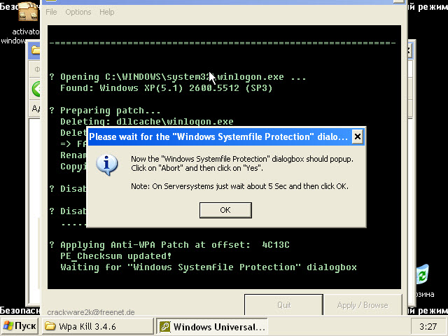 Windows XP SP3 Professional Activator