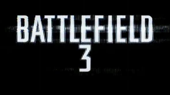 Battlefield 3 crack