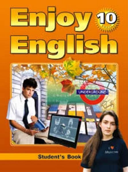 англійська мова 6 класс карпюк гдз скачать