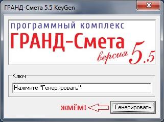 Руководство Пользователя Smeta Ru Скачать