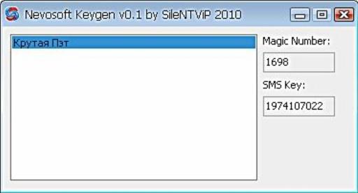 11 янв 2012 Кряк для игр от Nevosoft (как для старых так и для новых