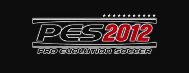 PES 2012 ключи
