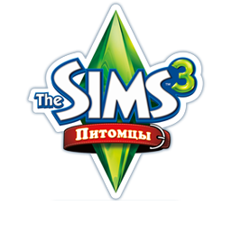 Кряк для The Sims 3 Pets + ключ