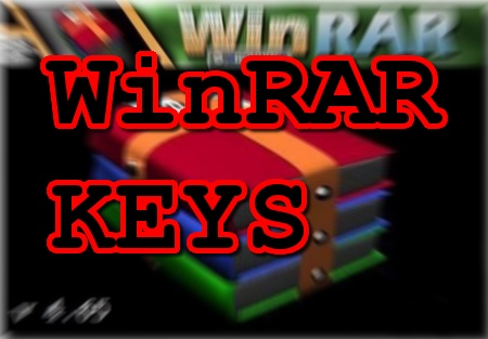 WinRAR key, Crack, Keygen