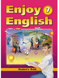 Enjoy english 7 решебник