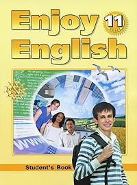 """ГДЗ к учебнику М.З. Биболетовой """"Enjoy English 11""""."""
